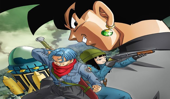Dragon Ball Z: Fukkatsu no F Future Trunks