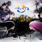 Descargar Hitori no Shita: The Outcast 2nd Season 24/24 MEGA 720p HD Ligero