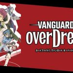 Descargar Cardfight!! Vanguard: overDress 01/?? MEGA 720p HD Ligero